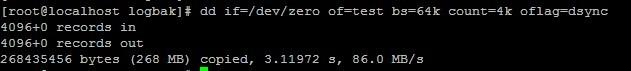 dd模拟数据库读写测试硬盘