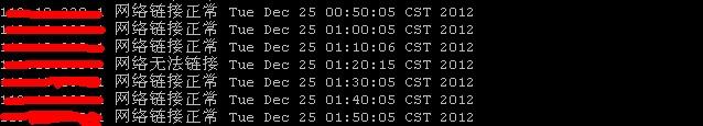 LINUX下自动检测本机网络链接状态
